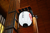 201511日本長野-太陽道飯店:日本長野太陽道飯店09.jpg