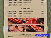 201312台中-上澄鍋物:上澄鍋物02.jpg