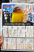 201511日本青森-帆立小屋:日本青森帆立小屋19.jpg