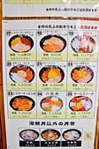 201611日本東京-上野若狹家:日本東京上野若狹家海鮮丼23.jpg