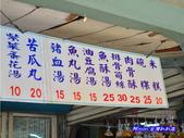 201110嘉義-華南碗粿:華南01.jpg