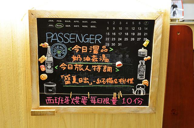 1045076665 l - 【台中西區】Passenger 隨食旅人~讓人驚喜的美味輕食店~好吃的芭蕾帕夫甜點、香料雞肉燒餅、西班牙烘蛋