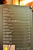 201410台中-札卡餐酒館:札卡餐酒館09.jpg