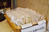 201505東京-淺草微笑飯店:淺草微笑飯店25.jpg