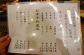 201510日本東京-上野磯丸水產海鮮居酒屋:日本上野磯丸水產02.jpg