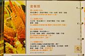 201602台中-リ鍋:刂鍋41.jpg