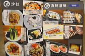 201612台中-京丸水產2訪:京丸水產71.jpg