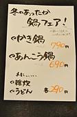 201611日本東京-上野豐丸水產:日本東京上野豐丸水產46.jpg