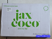 201401宅配-JACXOCO椰子水:JAXCOCO07.jpg