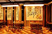 201506台中-樹太老東海店:樹太老36.jpg