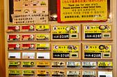 201603日本福岡-暖暮拉麵:日本福岡暖暮拉麵05.jpg