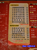 201202嘉義-味千館:味千館17.jpg