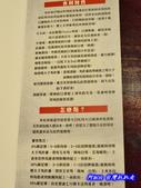 201311台中-串町居酒屋:串町居酒屋12.jpg