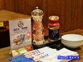 201312台中-大漁丼壽司:大漁丼壽司30.jpg