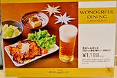 201611日本札幌-十勝豚丼:日本札幌十勝豚丼06.jpg