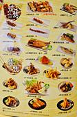 201705台中-雲鳥日式料理:台中雲鳥日本料理29.jpg