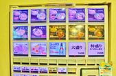 201611日本東京-六厘舍:六厘舎10.jpg