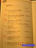 201312台中-品虹橋:品虹橋37.jpg