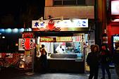 201404日本大板-本家章魚燒:本家章魚燒1.jpg