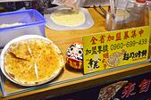 201601台中-幸花明太子烤餅:逢甲明太子烤餅04.jpg