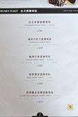 201408台中-樂昂咖啡2店:樂昂2店33.jpg