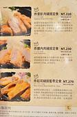 201506台中-樹太老東海店:樹太老41.jpg