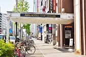 201604日本名古屋-APA飯店錦:日本名古屋APA飯店錦01.jpg