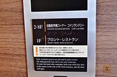 201604日本福岡-博多里士滿飯店:日本福岡博多里士滿飯店23.jpg