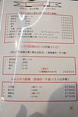 201404日本大阪-美津大阪燒:美津大阪燒25.jpg
