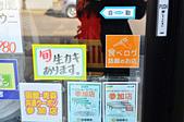 201505日本函館-惠比壽食堂:函館惠比壽食堂28.jpg