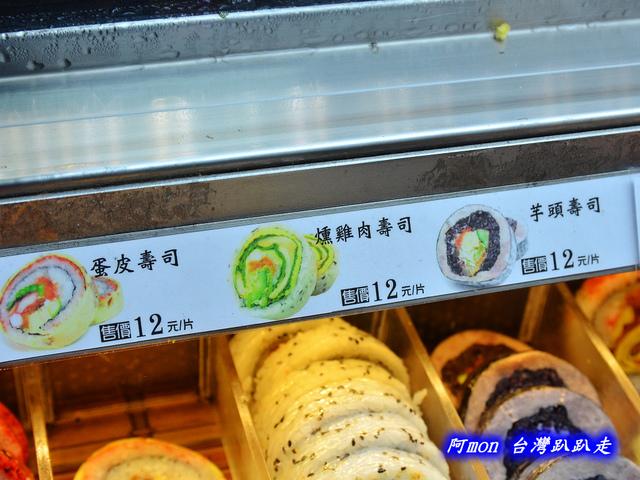 1031258502 l - 【台中太平】花田壽司~市場內便宜又好吃的熱門壽司店,生魚片、握壽司、炙壽司都很讚