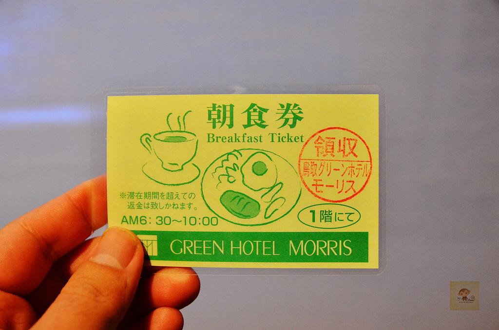 日本鳥取-綠色飯店:日本鳥取綠色飯店35.jpg