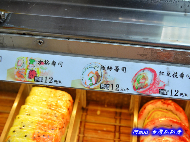 1031258503 l - 【台中太平】花田壽司~市場內便宜又好吃的熱門壽司店,生魚片、握壽司、炙壽司都很讚