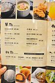 201506台中-樹太老東海店:樹太老51.jpg
