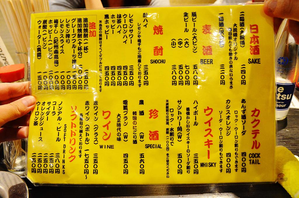 201510日本東京-大統領居酒屋:日本東京大統領居酒屋02.jpg