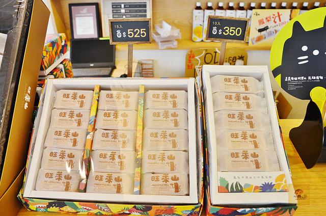 1137839207 l - 【熱血採訪】旺萊山鳳梨酥~嘉義超好吃旺萊山鳳梨酥台中新開幕,100%的鳳梨汁只要$10元,另外還有鳳梨冰沙、鳳梨酒、鳳梨醋等,台中新伴手禮推薦