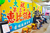 201611日本北海道-小樽滝波食堂:小樽滝波食堂16.jpg