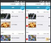 201503 APP平台 -台灣智慧觀光APP:台灣智慧觀光APP61.jpg