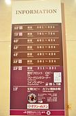 201412日本大阪-菲拉麗兹酒店:大阪菲拉麗兹酒店51.jpg