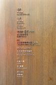 201507台北-北投老爺飯店:北投老爺飯店143.jpg