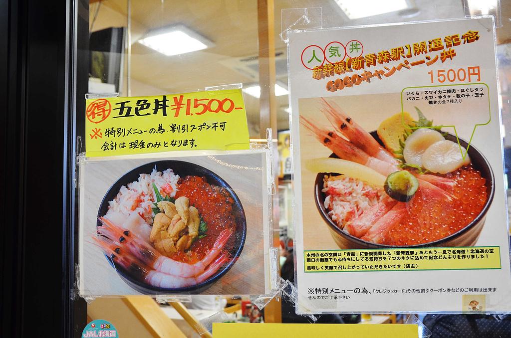 201505日本函館-惠比壽食堂:函館惠比壽食堂10.jpg