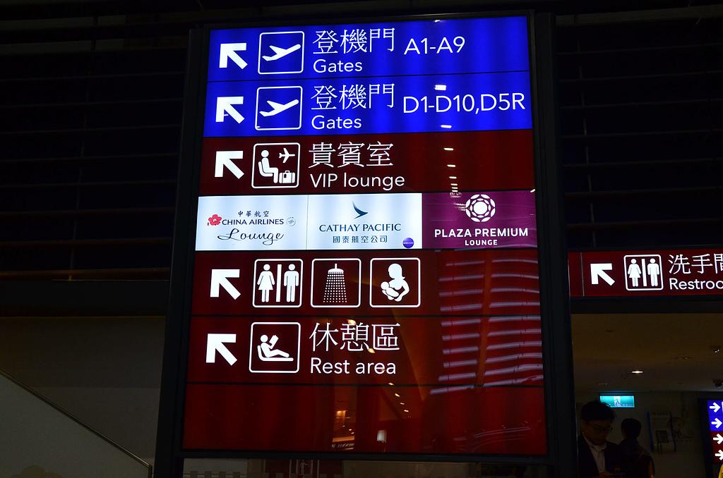 201705越南-越捷國際線去:越捷航空國際線12.jpg