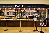 201707台中-PAUL法式輕食餐廳:台中PAUL08.jpg