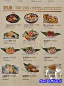 201312台中-大漁丼壽司:大漁丼壽司47.jpg