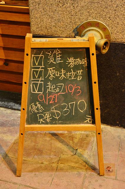 1054637962 l - 【台中西區】心湯咖哩~來自日本北海道名店的咖哩料理,料多且咖哩味香,推薦雞肉和海鮮口味