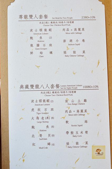 1118619739 l - 【熱血採訪】蒸籠宴~生猛海鮮創意新吃法,用蒸鍋蒸出海鮮的甜美與鮮味,大推泰國蝦、活鮑魚、活蟹,適合團體聚餐和家庭聚餐