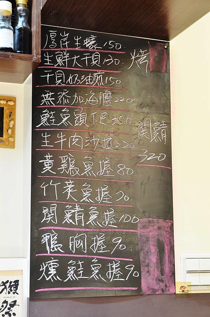 1128525665 l - 【台中西區】京岐壽司~食材新鮮且平價的壽司丼飯專賣店,大推好吃的鮭魚親子丼及鮮甜嫩口的炙燒干貝握壽司,不收服務費,近科博館、SOGO百貨