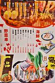 201705台中-和道屋:和道屋51.jpg