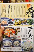 201510日本東京-上野磯丸水產海鮮居酒屋:日本上野磯丸水產32.jpg