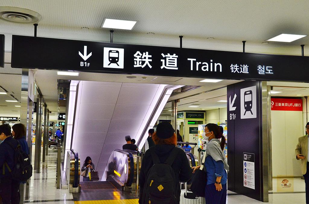 201611日本東京-SKYLNE:日本東京SKYLINE22.jpg